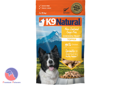 K9 NATURAL FREEZE DRIED CHICKEN FEAST TOPPER 100G