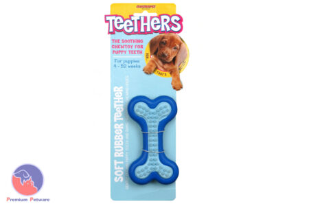 MASTERPET TEETHERS D BONE MASSAGER